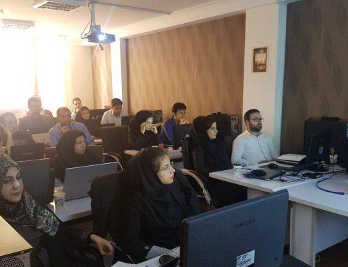 برگزاری کارگاه آموزشی بیزای جی BIZAGI