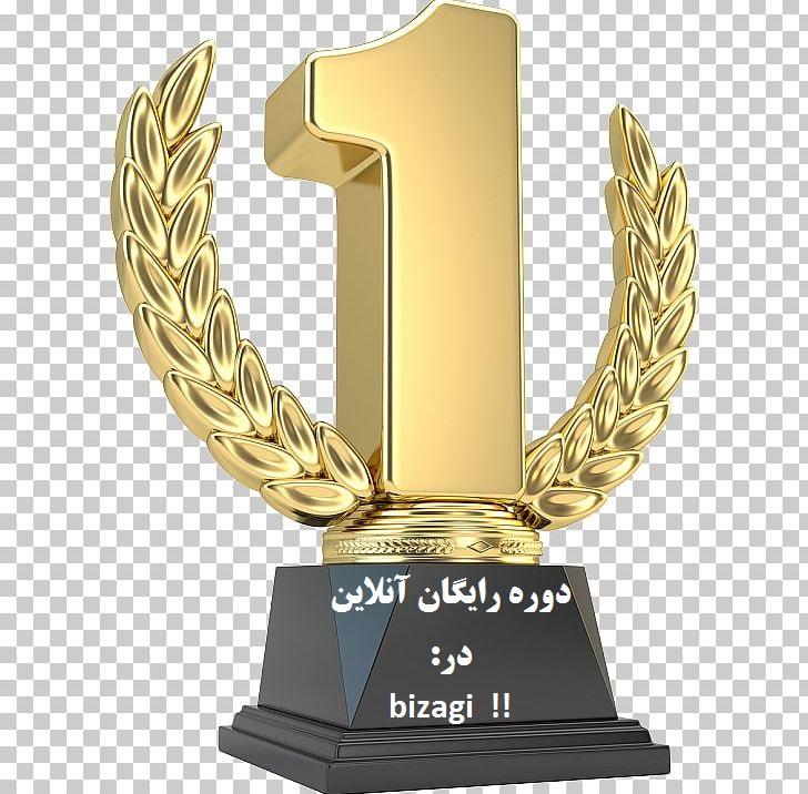 bizagi 2