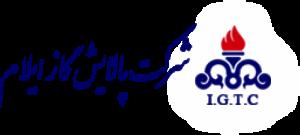 پروژه مدیریت فرایند پالایش گاز ایلام