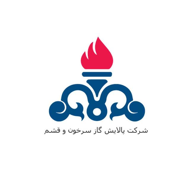 شرکت پالایشگاه گاز سرخون